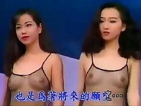 black porn - taiwan sexy black lingerie